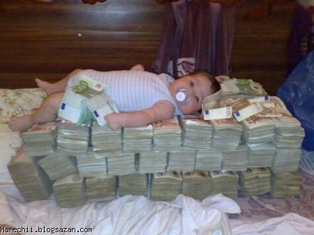 چه بچه پولداری